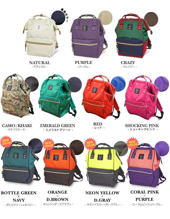 Anello Anello rucksack with handle caps with mothers Luc anello backpack lightweight school AT-B0193
