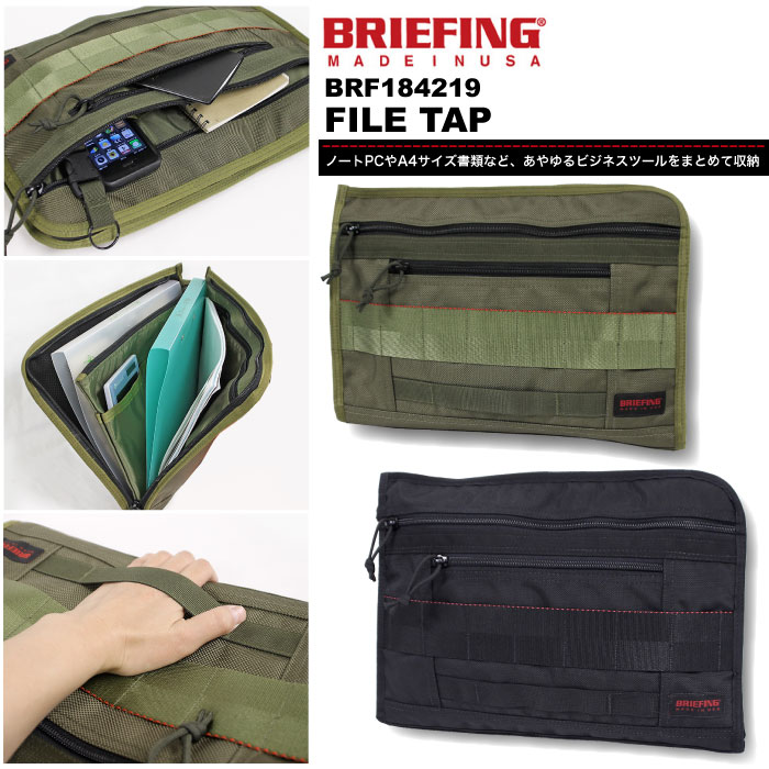 BRIEFING FILE TAP BRF184219 briefing file tap document case clutch bag men's A4 PC military business storage pouch bag $ bk ge