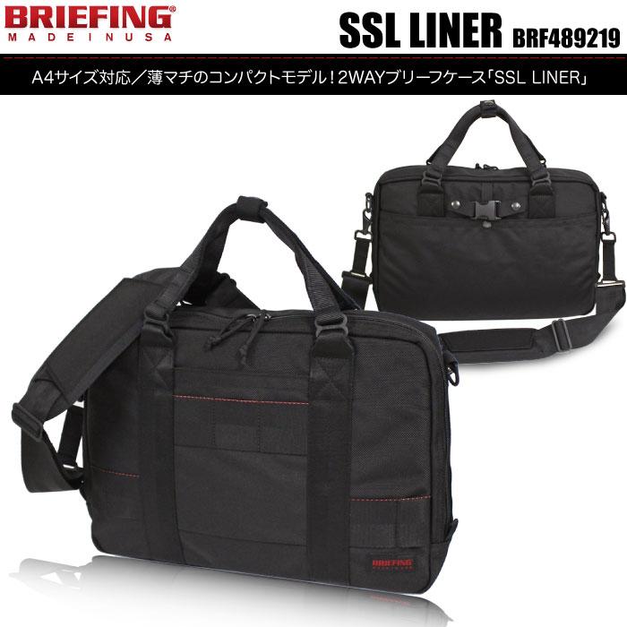 【送料無料】BRIEFING SSL LINER BRF489219 ブリーフィング SSLライナー ブリーフバッグ ビジネスバッグ 通勤 PC 書類