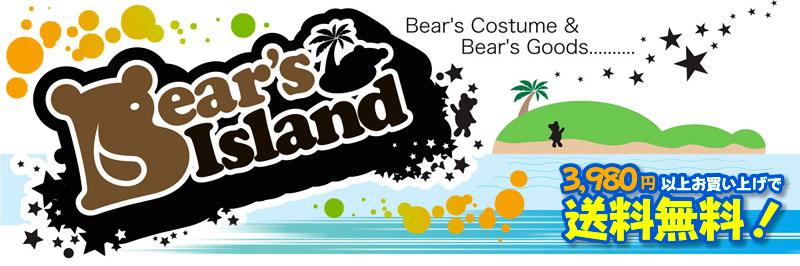 Bear's Island:ダッフィー・シェリーメイのコスチューム 珍しいWDWのディズニーベアを販売