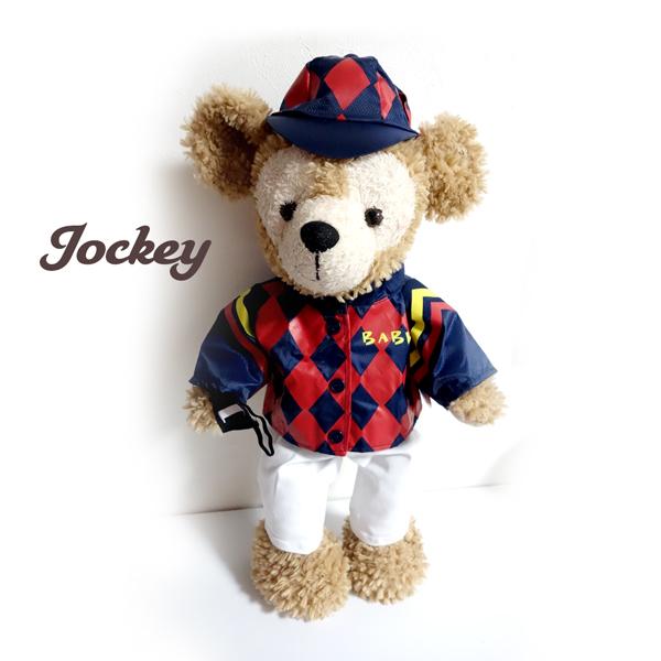 ジョッキー 定価の67%OFF ダッフィーによく似合うジョッキーのコスチューム乗馬シェリーメイのお友達 定番から日本未入荷