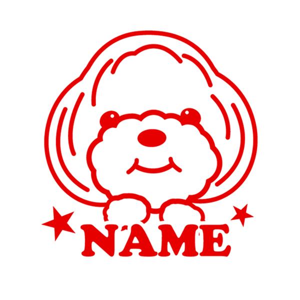 ネーム自由トイプーのハンコ 代引不可商品 トイプードルオリジナルスタンプ愛犬のお名前を入れて制作するはんこゴム印サイズ25mm犬 ファッション通販 雑貨 情熱セール