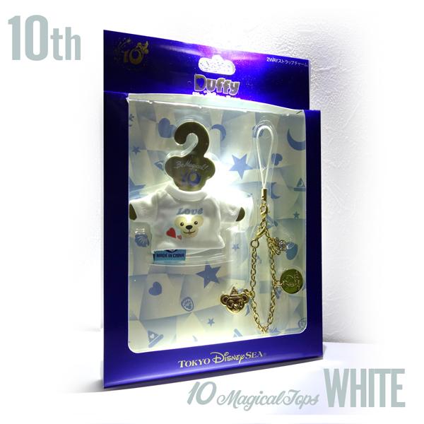 TDS10周年記念 完売商品 ホワイト LOVE 10マジカルトップスTシャツ2WAYストラップチャームディズニーシー限定 ディズニーベアダッフィー シェリーメイおすわりストラップ用コスチューム 人気上昇中 TDS 買取