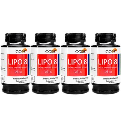 【海外直送:日時指定不可】リポエイト Lipo8 4本(1本/50錠)ファセオラミン、ガルシニアカンボジア、キトサン配合 天然成分
