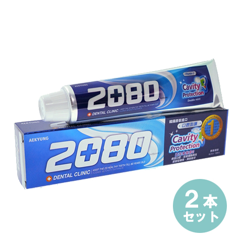 20代の健康な歯を80歳まで続けられる歯磨き粉 をコンセプトにした韓国発の歯磨き粉 海外通販 SALE 日時指定不可 2080 歯みがき 120g Toothpaste:ヤマト国際便発送 2本 歯磨き粉2080 CavityProtection 送料無料激安祭