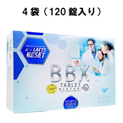 【海外直送・日時指定不可】BBXダイエットサプリメント 120錠(1袋/30錠入り×4袋)≪高機能ダイエットサプリメント≫