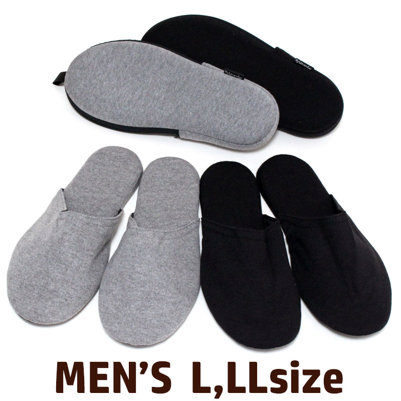 Flat-type slippers for men mens size knit material nonstandard-size post shipping mobile phone fs3gm