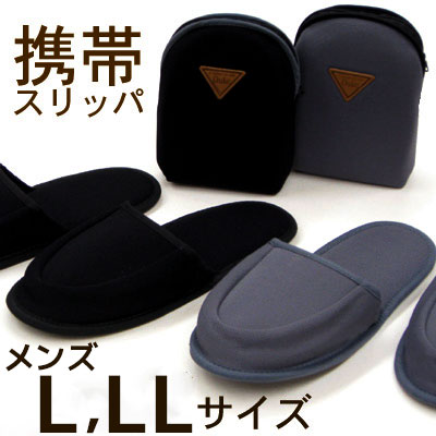 Portable slippers, mens size mens black odd shaped mail accepted fs3gm