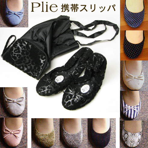 Plie mobile shoe slippers pattern of prices unchanged pattern room shoes mobile Yep_100
