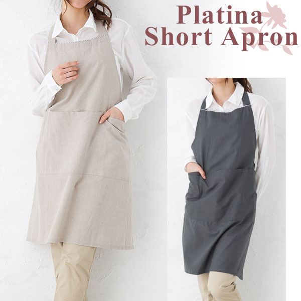 88aef48e5a1 Design a simple natural texture of linen and cotton apron. Use stripe  pattern on the back of the strap or chest