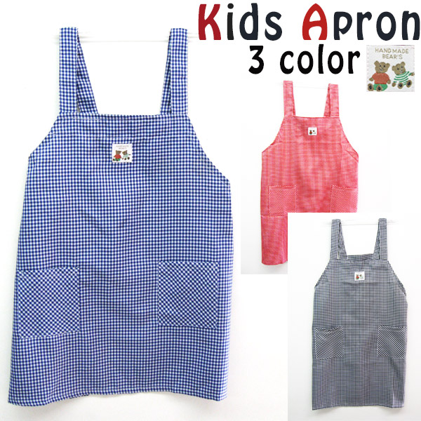 2ed1636f453 beau-p  Children s aprons gingham H type apron cute boys girls magic ...