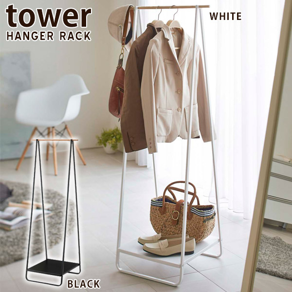 Hanger Rack Tower Coat Hanger Coat Hung Fashionable Clothing Storage Coat  Stand Living Bedroom Door