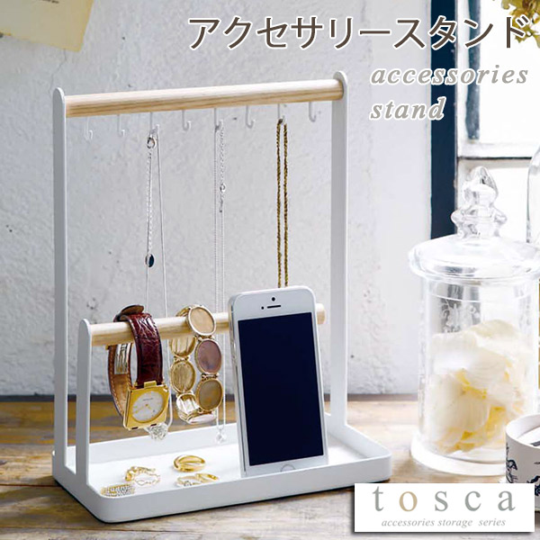 Beau P: Tosca Accessories Stand Necklace Earrings Earring Holder Ring Tray  Stylish Cute Interior Storage | Rakuten Global Market