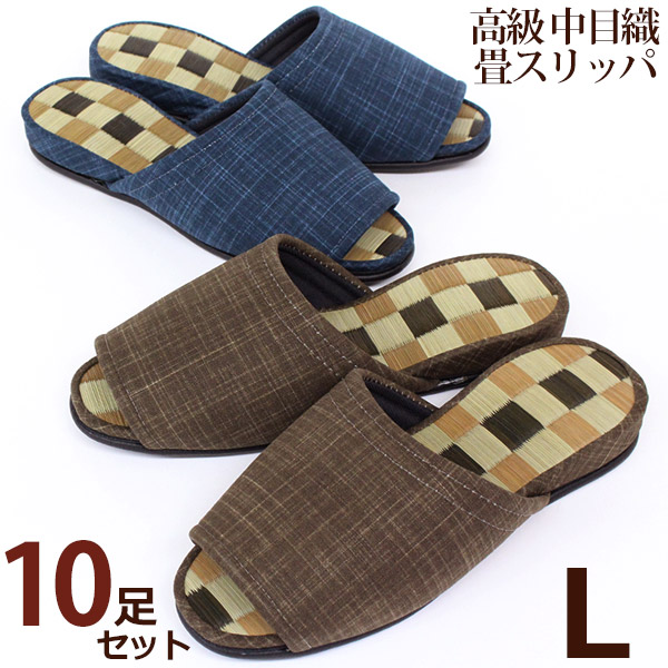 Beau P Medium Woven Luxury Japanese Tatami Mat Slippers