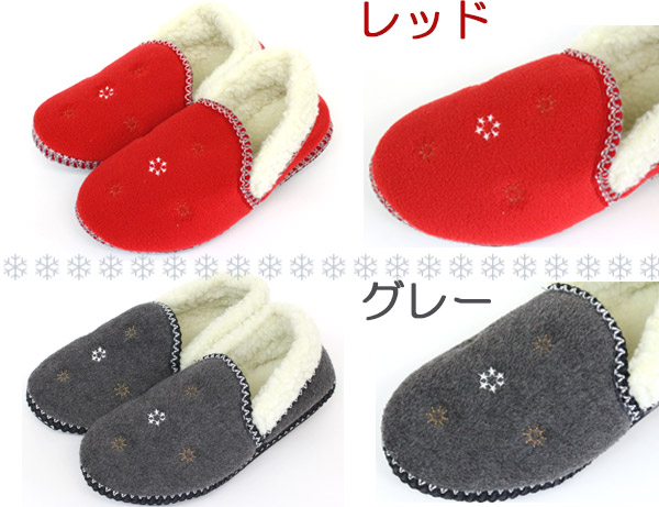 I show cute embroidery of the crystal of room shoes petit Yuki Snow with two pairs only now!