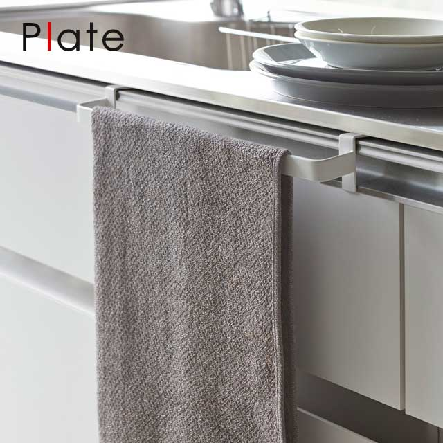Take kitchen towel hanger plate wide Plate towel bar dishcloth;  space-saving point 10 times