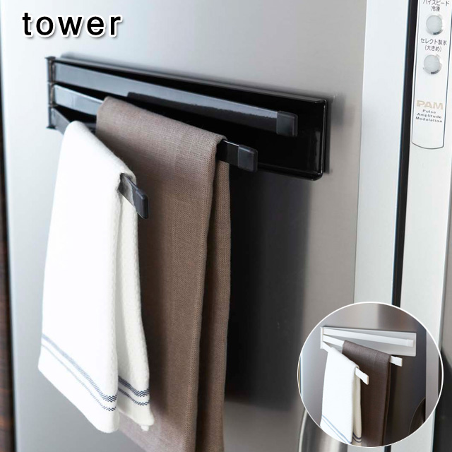 Magnetic Cloth Hanger Tower Towel Rail Hangers