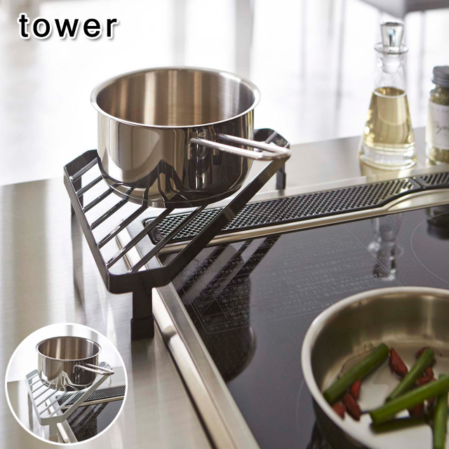 Stove Top Corner Rack Tower 2 Colors Pot Stand Kitchen Accessories