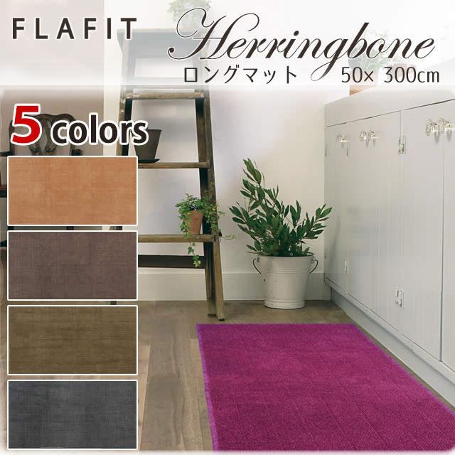 Frafitherimbon Raised 50 X 300 Cm Senko All Colors Washable Kitchen Mats Floor