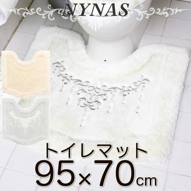 NYNAS シャンティ トイレマット ロングタイプ 95×70