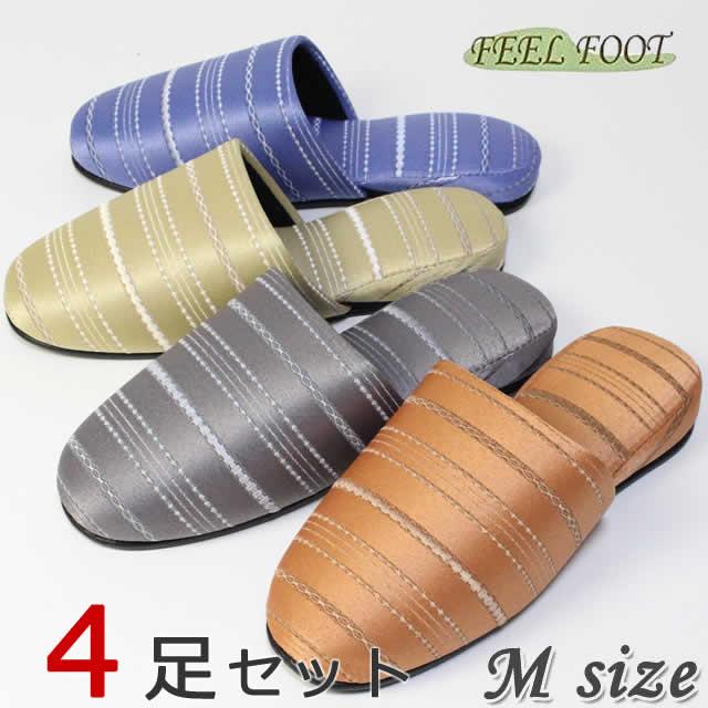 スリッパ 来客用 ノヴェルライン M 4足セット 色選べます   FEEL FOOT  おしゃれ 室内履き 上品 ポイント12倍