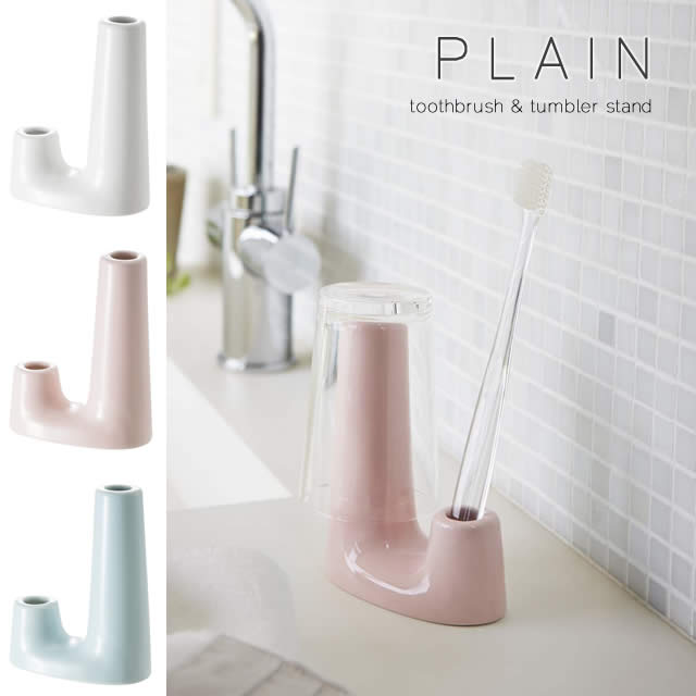 OFF Coupon With ⇒ Tooth Brush U0026 Tumblers Stand Plain [full Color] | Fresh Bathroom  Supplies Toothbrush Cup Set