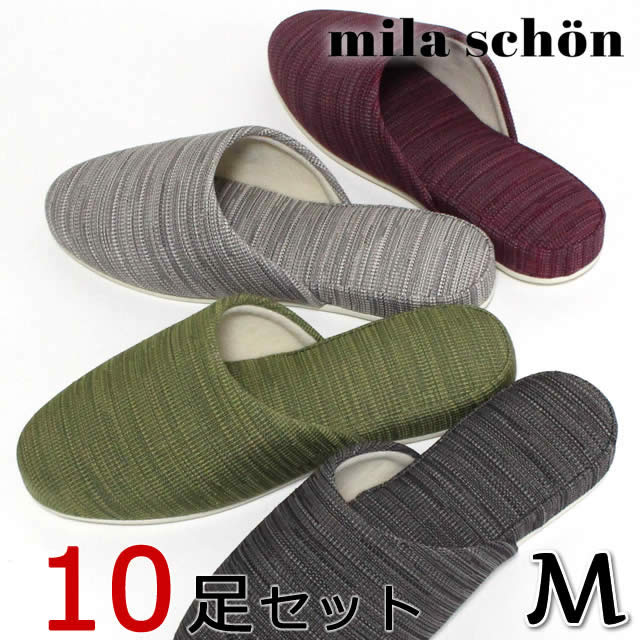 I can choose a ミラショーンテライト ten pairs set color for the slippers visitor! | Brand slippers domestic production