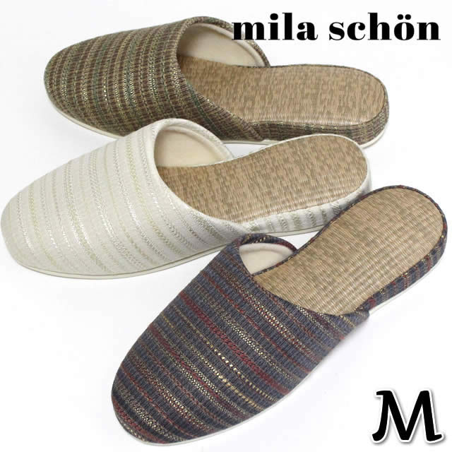 Mila Schon Charles | for the slippers visitor Product made in stylish high-quality tatami mat brand slippers domestic production Japan