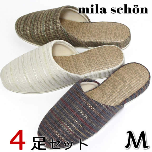 I can choose a Mila Schon Charles four pairs set color for the slippers visitor! | Product made in high-quality tatami mat brand slippers domestic production Japan
