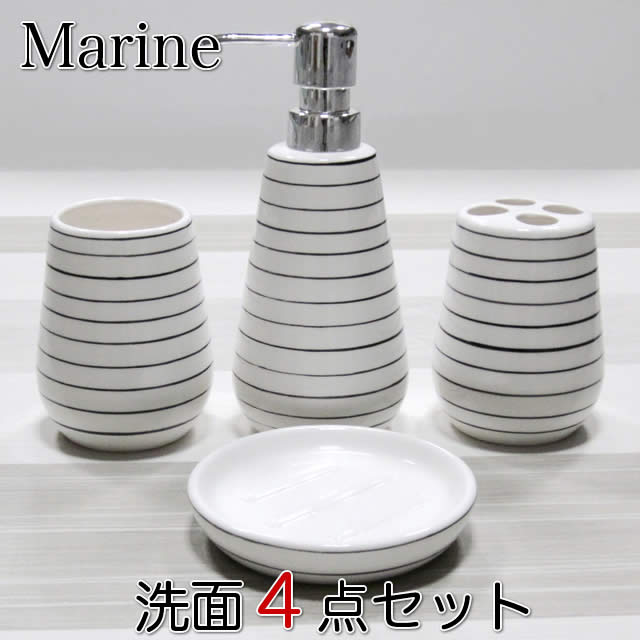 Marlene (white) washing face four points set earthenware   Washing face article fashion tumbler toothbrush stands soap dish soap bottle