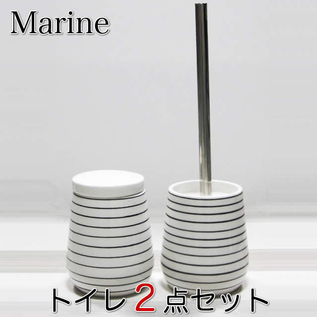 Marlene (white) restroom two points set earthenware | Restroom article fashion restroom brush corner pot