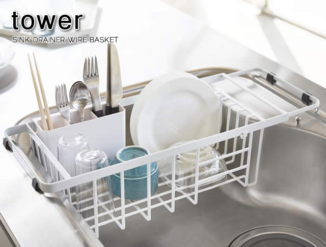 Extension Drainer Wire Basket Tower All Two Colors Dish Kitchen Sink Yamazaki Yamasaki Business