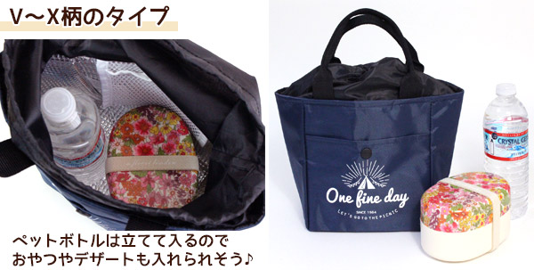 Cool lunch bag / Eco bag