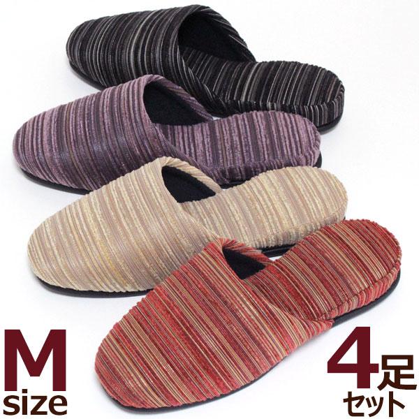 スリッパ 来客用4足セット モールライン Mサイズ色選べます おしゃれ 室内履き 日本製