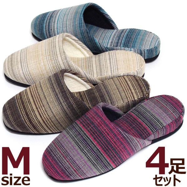スリッパ 来客用4足セット ミッソーライン Mサイズ色選べます 送料無料 おしゃれ 室内履き 日本製