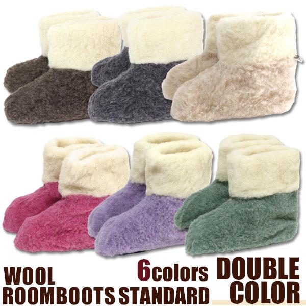 大感謝祭ルームブーツ COLD BREAKER社 ウール ダブルカラー 3サイズ展開 ウール100%ポーランド製 羊毛 インポート ルームシューズ 冬 もこもこ おしゃれ 洗える 暖 送料無料 あす楽対応