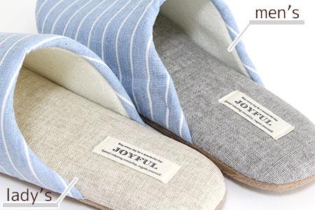 スリッパ 来客用4足セット M&Lサイズ ジョイフル JOYFUL サイズと色が選べる  麻混素材のボーダー レディス メンズ 洗える ソフトタイプ