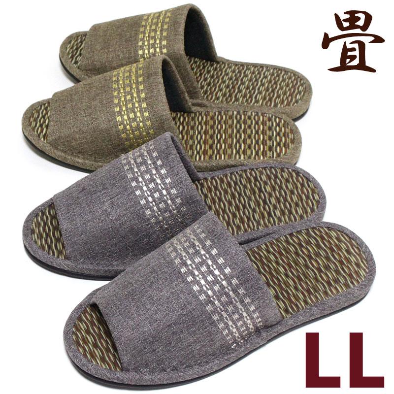 大きなサイズのオシャレ畳スリッパ 洗えるからいつも清潔 畳使いでサッパリとした履き心地 前開きタイプ メーカー公式ショップ 国産 ジャンボスリッパ ライン刺繍 メンズスリッパ ウォッシャブル LLサイズ 日本製 洗える 畳 SALE