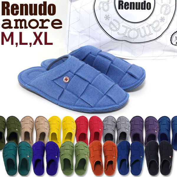 割引クーポン有り Renudo(レヌード) Amore(アモーレ)スリッパ 今年の販売は当店だけ、直輸入 2018年モデル入荷しました  正規販売店  送料無料