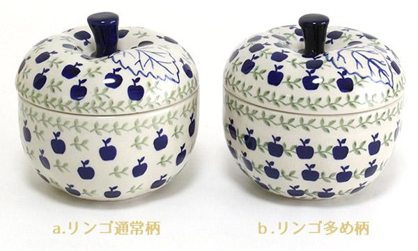 リンゴポット 青いリンゴ柄 マニュファクトゥラ社 J58-JK ポーリッシュポタリー ApplePot