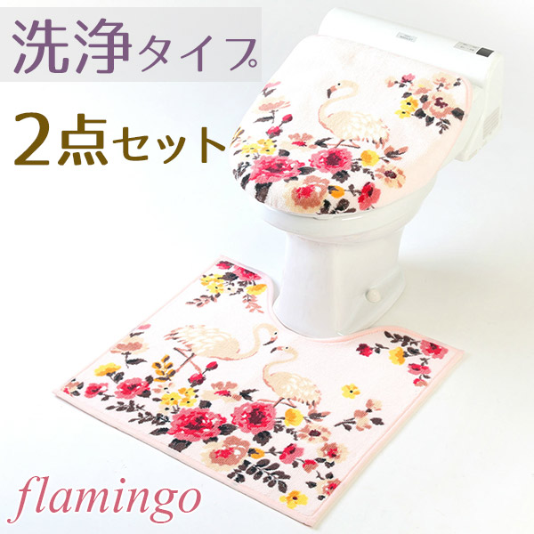 Enjoyable Flamingo Restroom Two Points Set For The Washing Heating Toilet Seat Cover Cover And Restroom Mat Step Mat Toilet Seat Cover Cover Toiletry Short Links Chair Design For Home Short Linksinfo