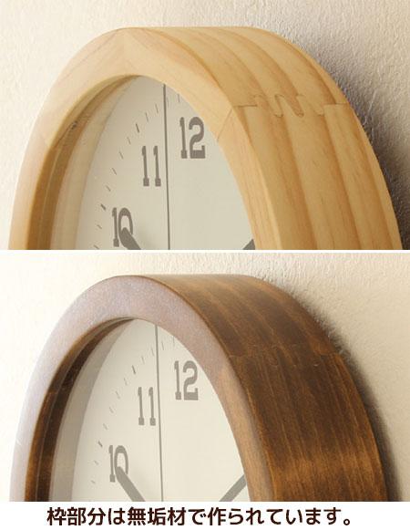 Beau P Wood Stands Amp Wall Clock M Inah Einaφ20 8cm Ein 200