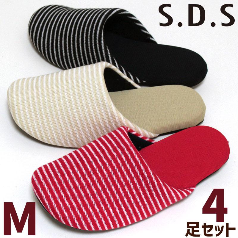 スリッパ ヨシエイナバ レークトス Mサイズ 4足セット 色選べます ルームシューズ ブランド YOSHIE INABA ポイント12倍