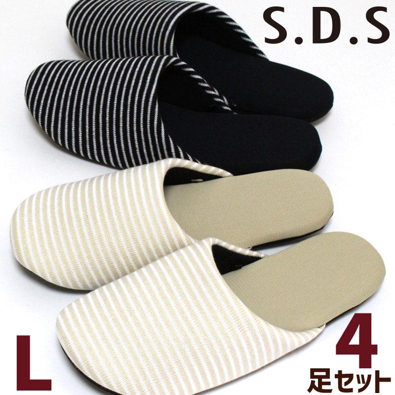 スリッパ ヨシエイナバ レークトス Lサイズ 4足セット 色選べます ルームシューズ ブランド YOSHIE INABA ポイント12倍