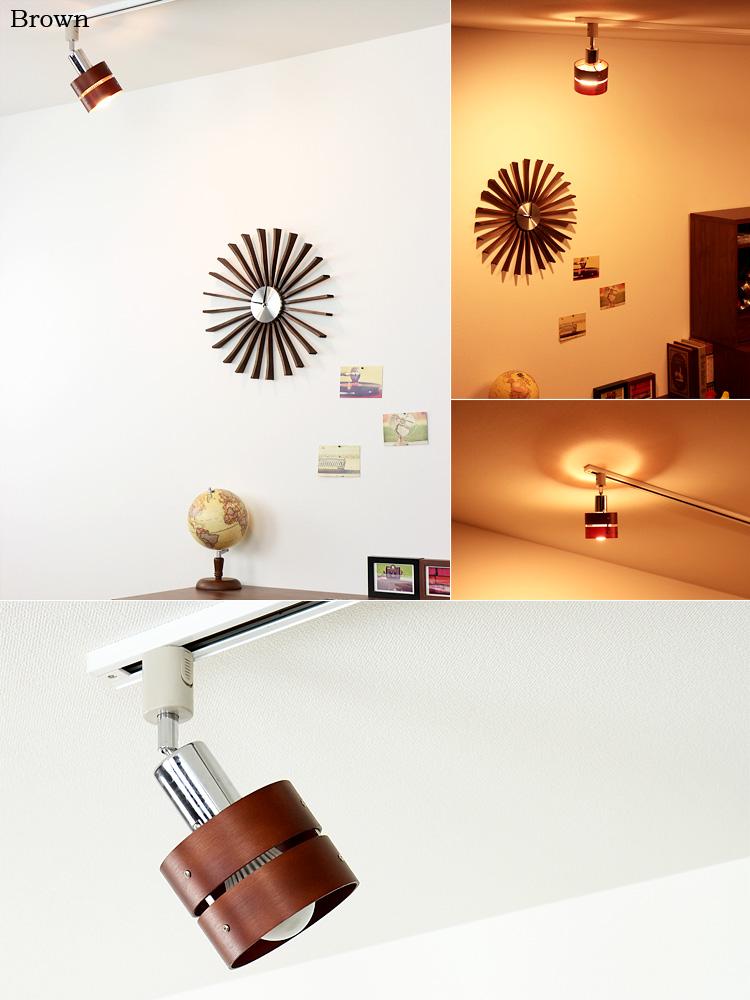 間接照明 LED対応照明 1灯 レダ ダクトボーベル[beaubelle]|シーリングライト スポットライト 天井照明 和室 リビング 寝室 ダクトレール用 おしゃれ モダン 北欧 かわいい インテリア 居間用 照明器具 ライト 電気 リビング用 新生活