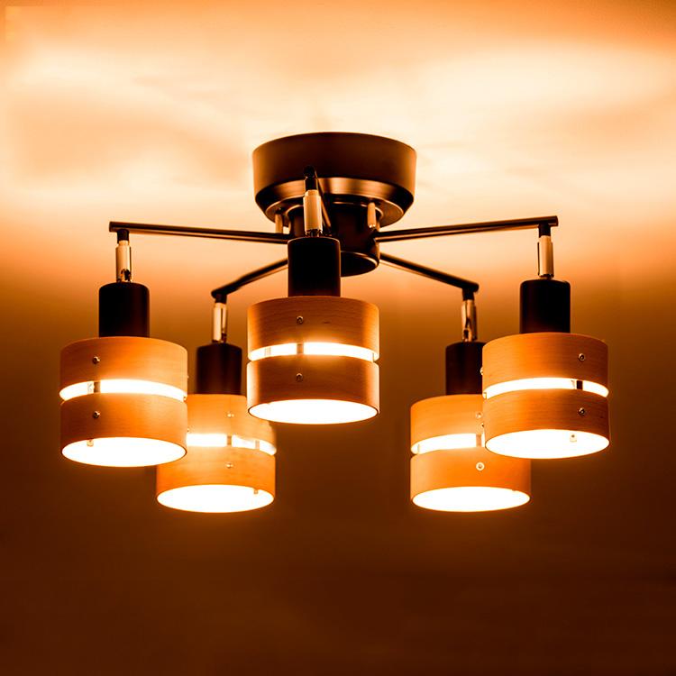 シーリングスポットライト 5灯 レダファイブ