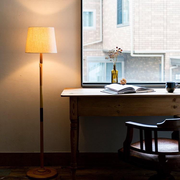 フロアライト 1灯 Ferro[フェロ] インターフォルム LT-9310|フロアライト 間接照明 電気スタンド ライトスタンド 照明 リビング用 照明器具 おしゃれ ナチュラル スタンドライト インテリア 居間用 フロア フロアスタンド フロアランプ 新生活