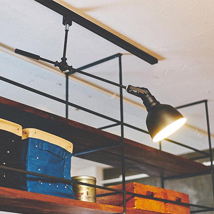 シーリングライト 1灯 ダヴェントリーD[Daventry(D)]LT-1974 インターフォルム[interform] 天井照明 E26 led スチール 角度調整可能 北欧 おしゃれ シンプル ナチュラル インテリア ライト 照明器具 ダイニング用 リビング用 居間用 食卓用 子供部屋 テレワーク