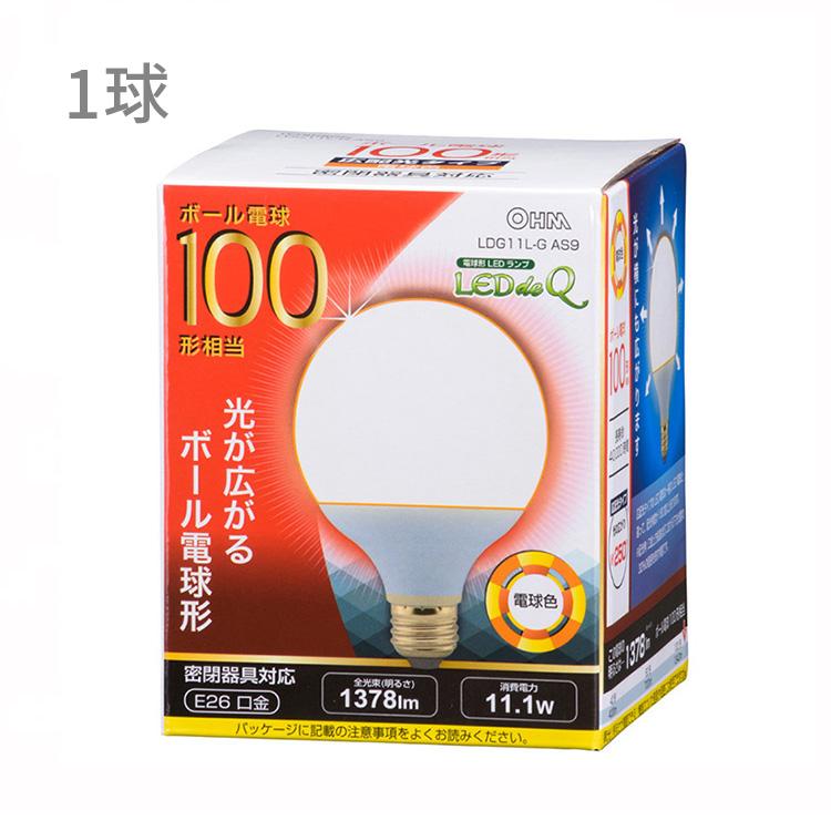 E26 LED電球 06-0759 1378lm 電球色