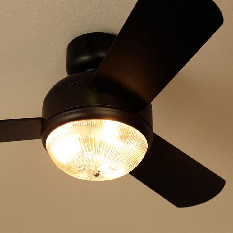 当店限定カラー シーリングファン ライト 3灯 リモコン付 メーヴェ メルクロス BRID|シーリングライト LED 照明器具 限定品 インテリア照明 北欧 テイスト 天井照明 扇風機 換気扇 6畳 シーリングファンライト おしゃれ 男前